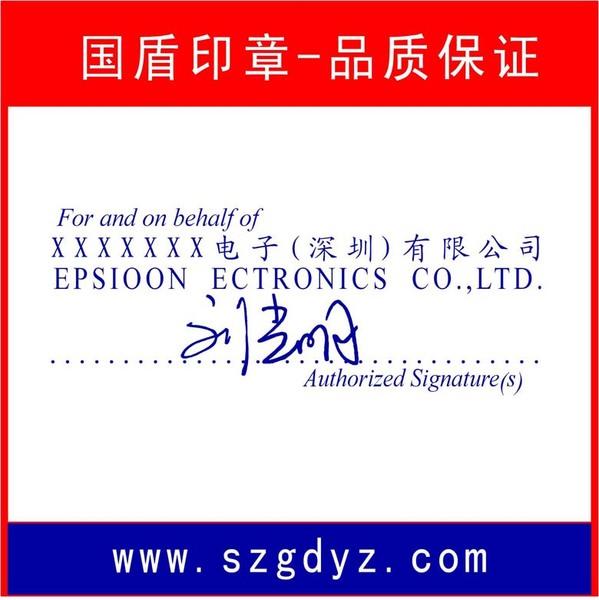 3,香港公司的小圆形印章: (规格圆形21mm,双边加内圈,外圈为公司英文